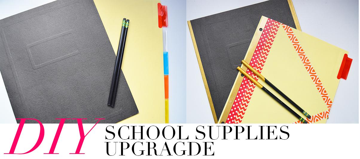 DIY School Supplies Upgrade
