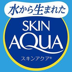 Skin Aqua Japanese Super Moisture Milk