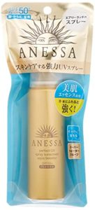 Anessa Perfect UV Spray Japanese Sunscreen Aqua Booster
